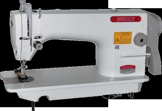 BRC-9700 H